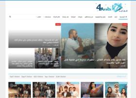 4arabz.org