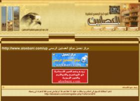 alosbani.com