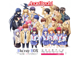 angelbeats.jp