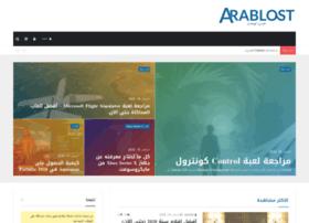 arablost.com
