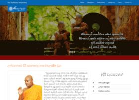 ashramaya.org