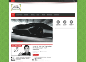 bashaoorpakistan.com