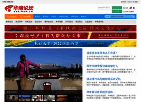 blog.hsw.cn
