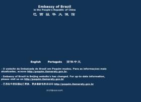 brazil.org.cn