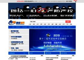 chinabmi.com