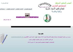 cnapestaures.com