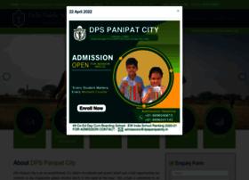 Dps Panipat City School Code