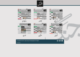 ejang.jang.com.pk