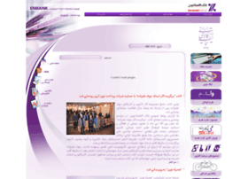 enbank.net