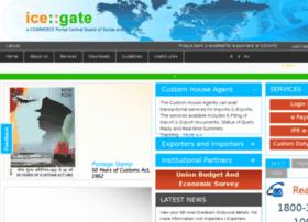 epay.icegate.gov.in