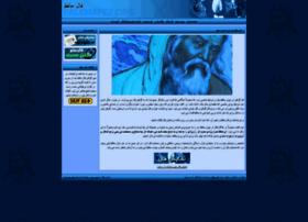 falehafez.org