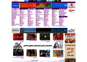 persian dating site usa