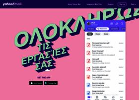 gr.mail.yahoo.com