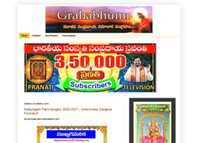 grahabhumi.blogspot.in