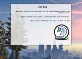 gta-il.net