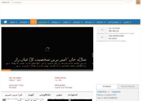 hamariwebsite.com