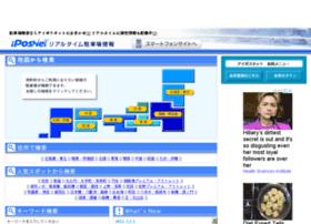 ipos.co.jp