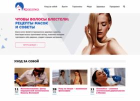 kpacotka.info