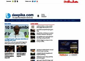 kerala kaumudi malayalam news paper pdf