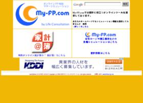 my-fp.com