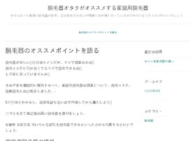 najvicevi.net