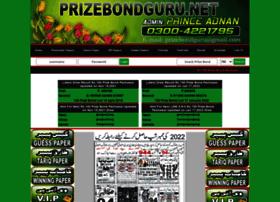 prizebondguru.net