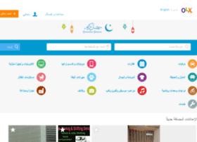qatar.dubizzle.com