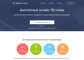 rustv-player.ru