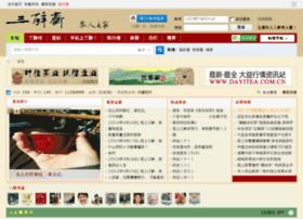 sanzui.com