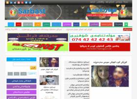 sarbast.com