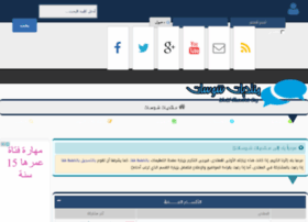 showsat.org