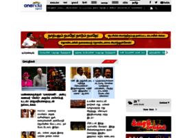 tamil.oneindia.com