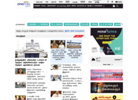 tamil.oneindia.in