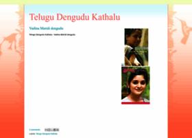 telugudengudukathaluu.blogspot.com