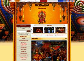 temple.dinamalar.com