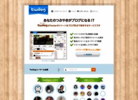twilog.org