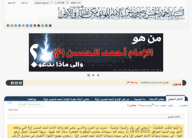 vb.al-mehdyoon.org