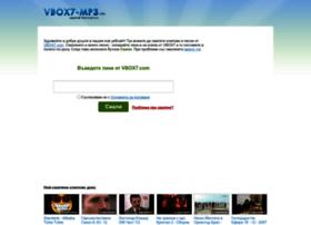 vbox7-mp3.info