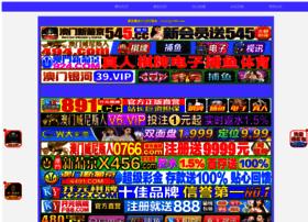 vtwinengine.com