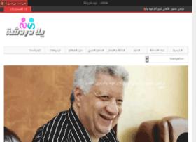 yalachat.com