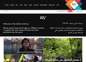 zahma.com